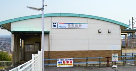 sakuramatimaeeki437